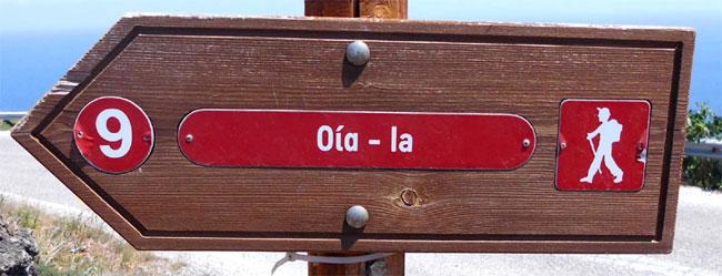 Wegweiser von Fira nach Oia